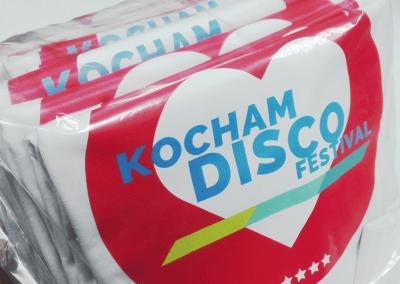 Koszulka Kocham Disco